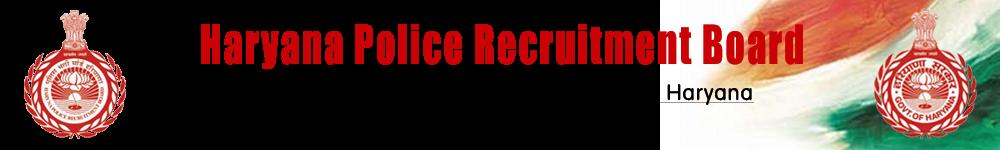 hprbonline.com jobs for group d apply online