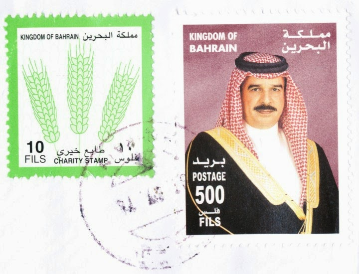 bahrain, hamad bin isa al khalifa, king, fils, stamps