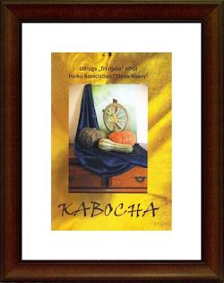 KABOCHA, selected haiku from Ivanić Grad Pumpkin Festival 2014-2016