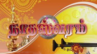 25-10-2014 – Nadhaswaram