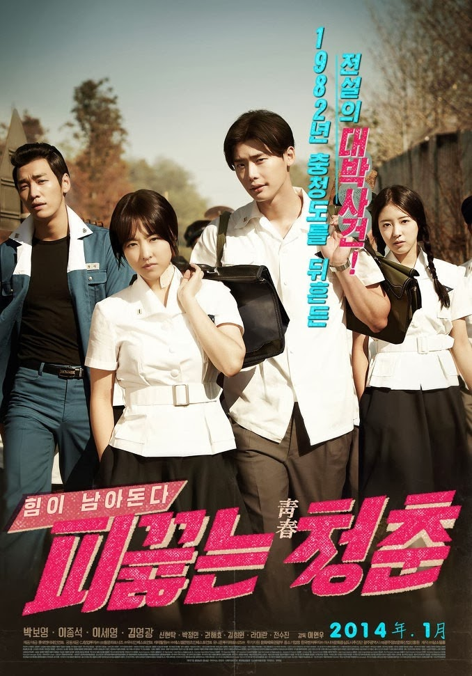 Tu?i Tr? S?c S�i - Hot Young Bloods