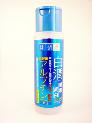 Review - HadaLabo SHIROJYUN Whitening Lotion
