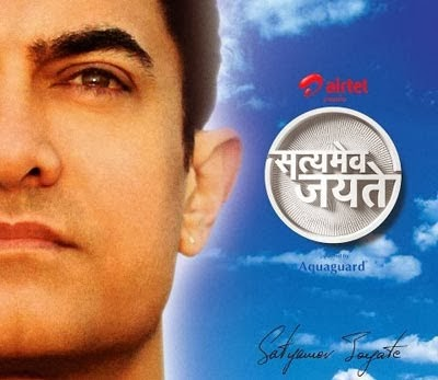 Bekhauff – Satyamev Jayate 2 Mp3 Song Download