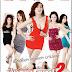 ดูหนังออนไลน์ ผู้หญิง 5 บาป 2 HD