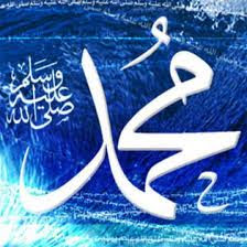 Kisah Rasulullah SAW | Sejarah Nabi Muhammad SAW