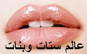 http://setatwebanatworld.blogspot.com/