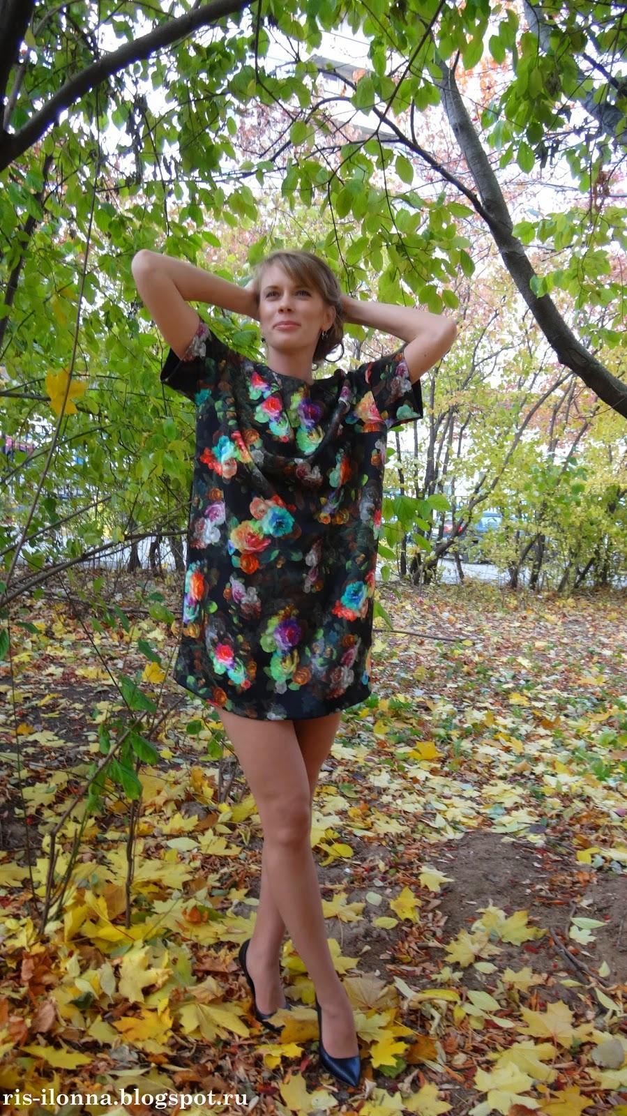 Не могу поднять руки вверх в платье