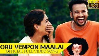 Maravan New Tamil Movie 2015 _ Oru Venpon Maalai _ Video Song _ Denes, Sangeeta Krishnasamy