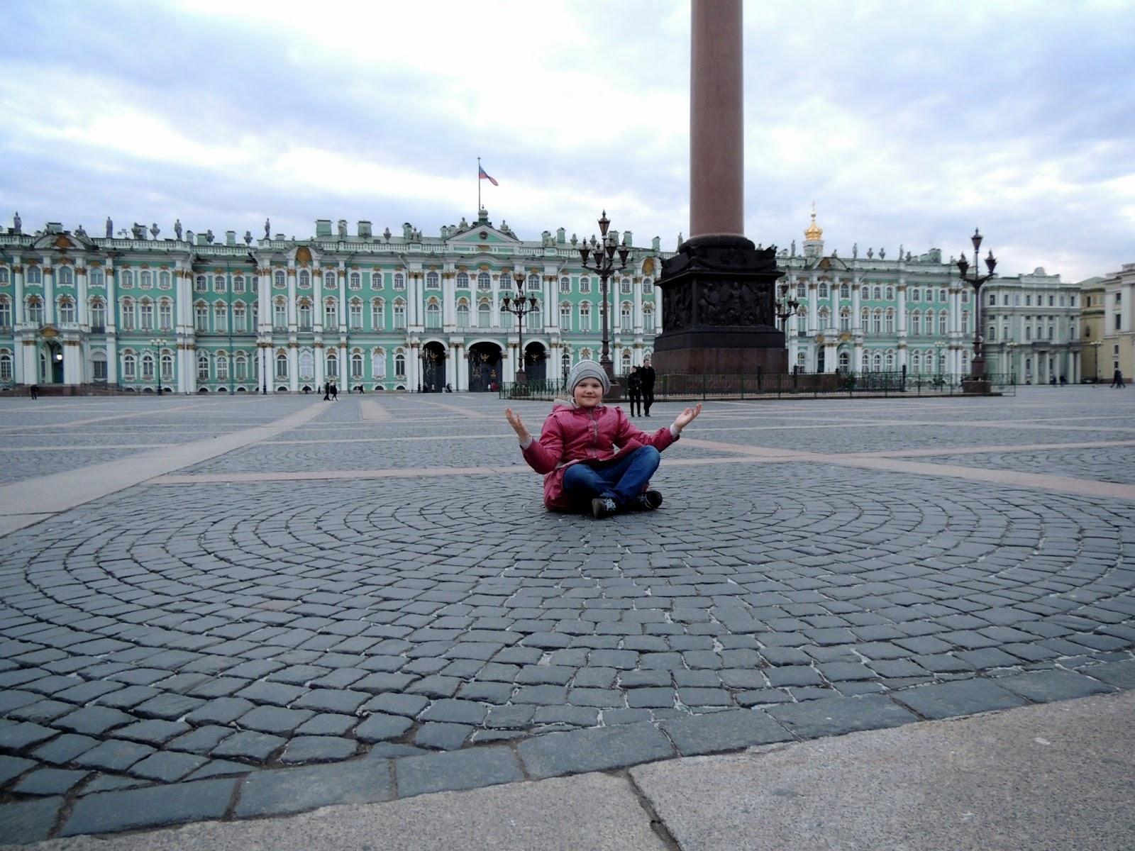 Дворцовая площадь, Санкт Петербург