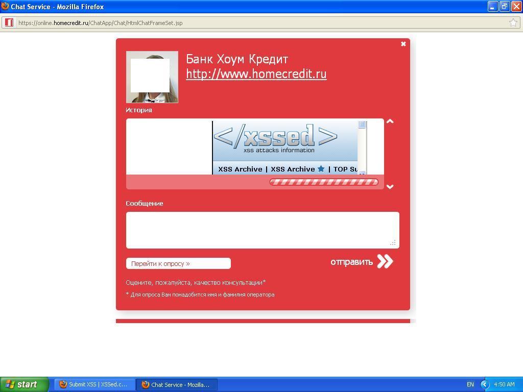 st2tea: Various Banks Cross Site Scripting