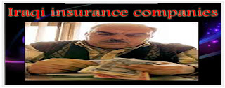 Iraqi insurance companies