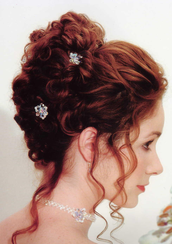 Peinados y cortes para mujer lindos peinados recogidos - Peinados recogidos novias ...