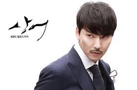 sinopsis drama korea terbaru shark, dunia cerpen