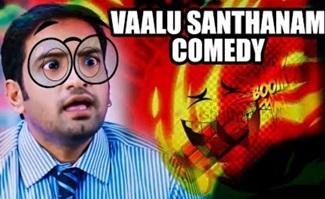 Vaalu – Simbu Santhanam Funny Scene | Compilation