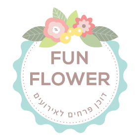 FUN FLOWER BLOG