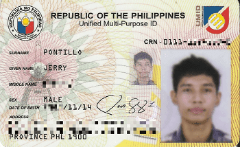 SSS ID or UMID Front Side