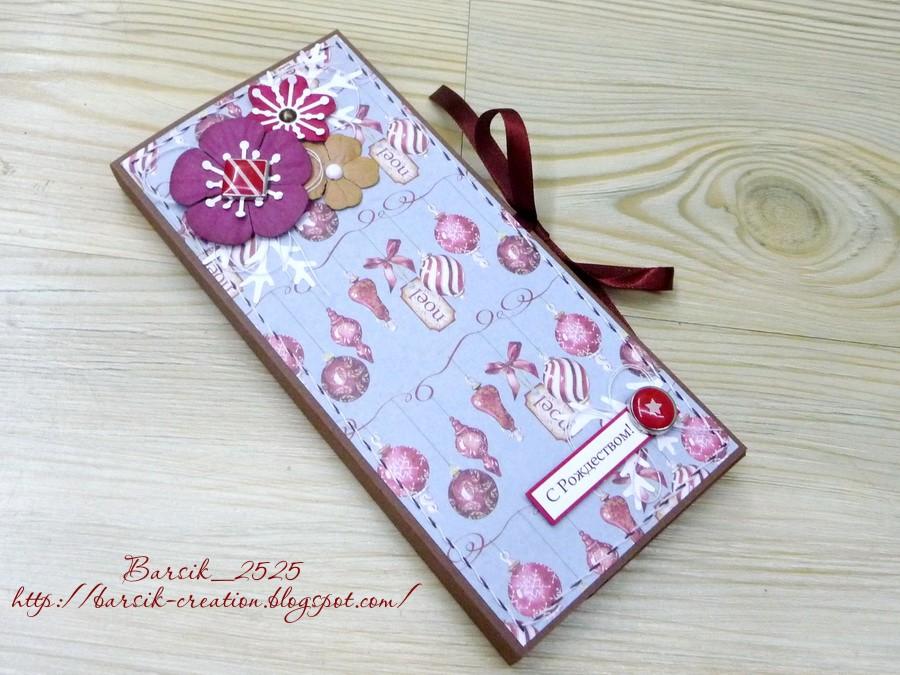 новогодняя упаковка для шоколадки,подарок на новый год