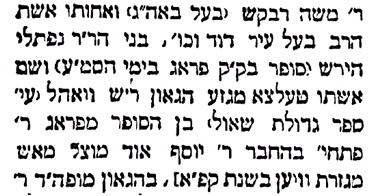 Image result for משה רבקש  באר הגולה