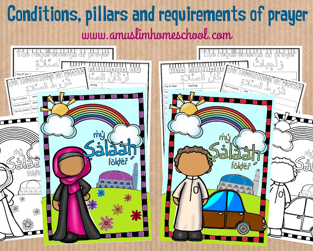 Salaah worksheet folder for the conditions, pillars and requirements of prayer