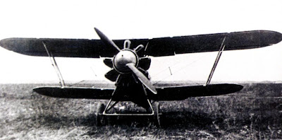 Один из первых серийных И-5