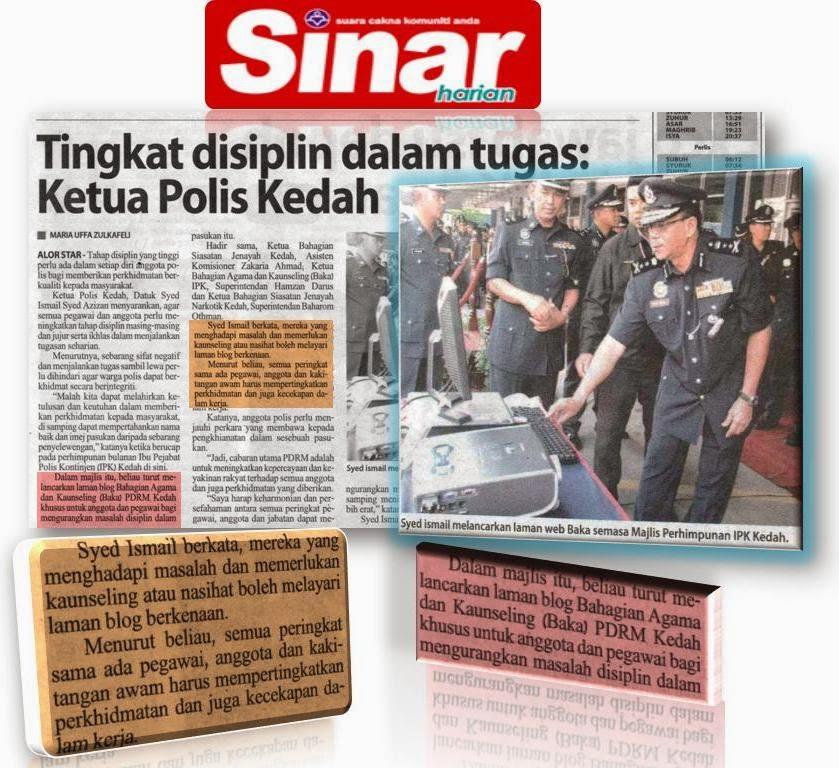 Pelancaran Blog BAKA Kedah
