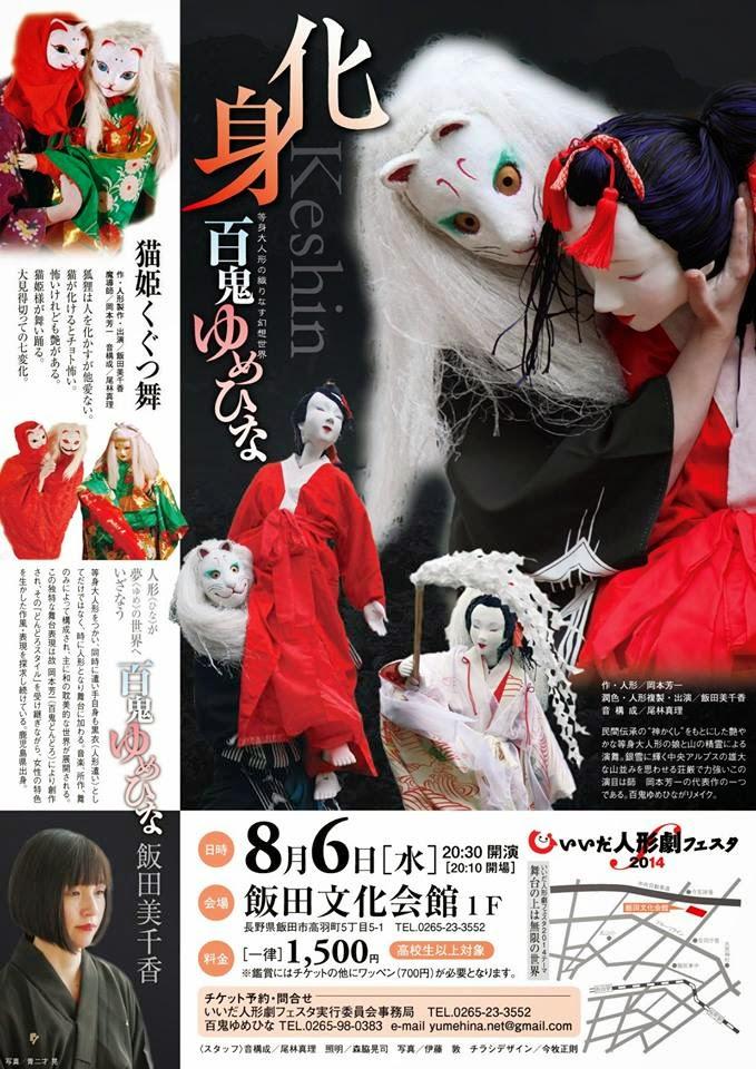http://yumehina-top.blogspot.jp/2014/06/2014.html