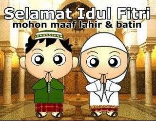 DP BBM Selamat Idul Fitri 2015