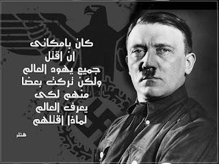 نقره لعرض الصورة في صفحة مستقلة
