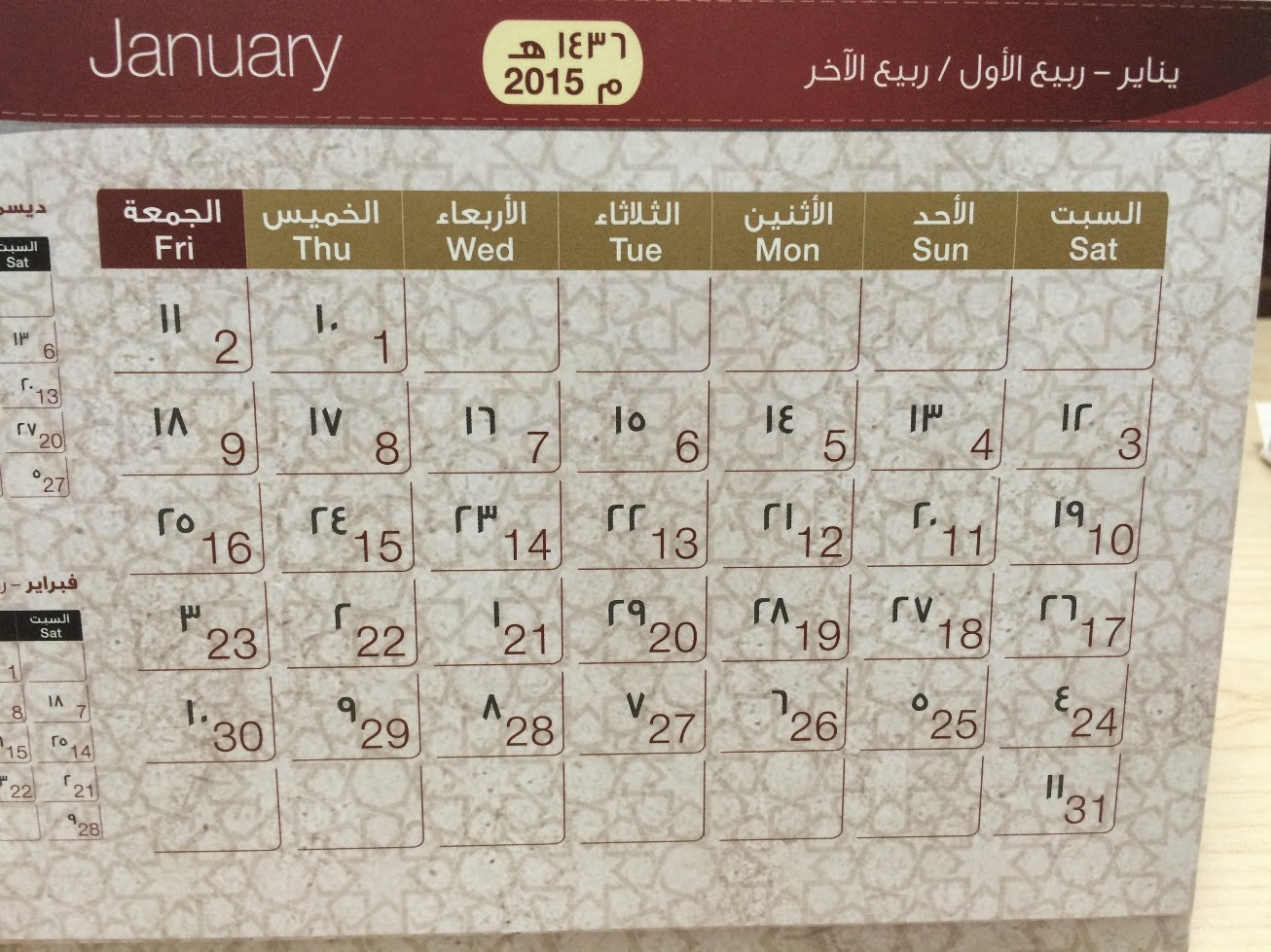 Calendar Qatar : American school of doha premier international school in qatar