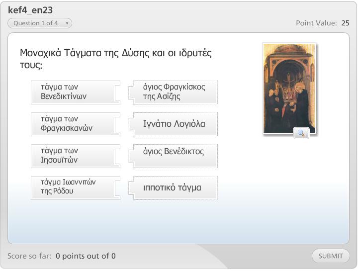 http://ebooks.edu.gr/modules/ebook/show.php/DSGYM-C117/510/3331,13437/extras/Html/kef4_en23_quiz_popup.htm