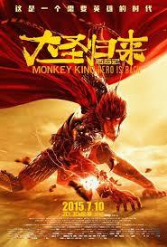 Baixar Filme Rei dos Macacos Herói está de volta Legendado Torrent