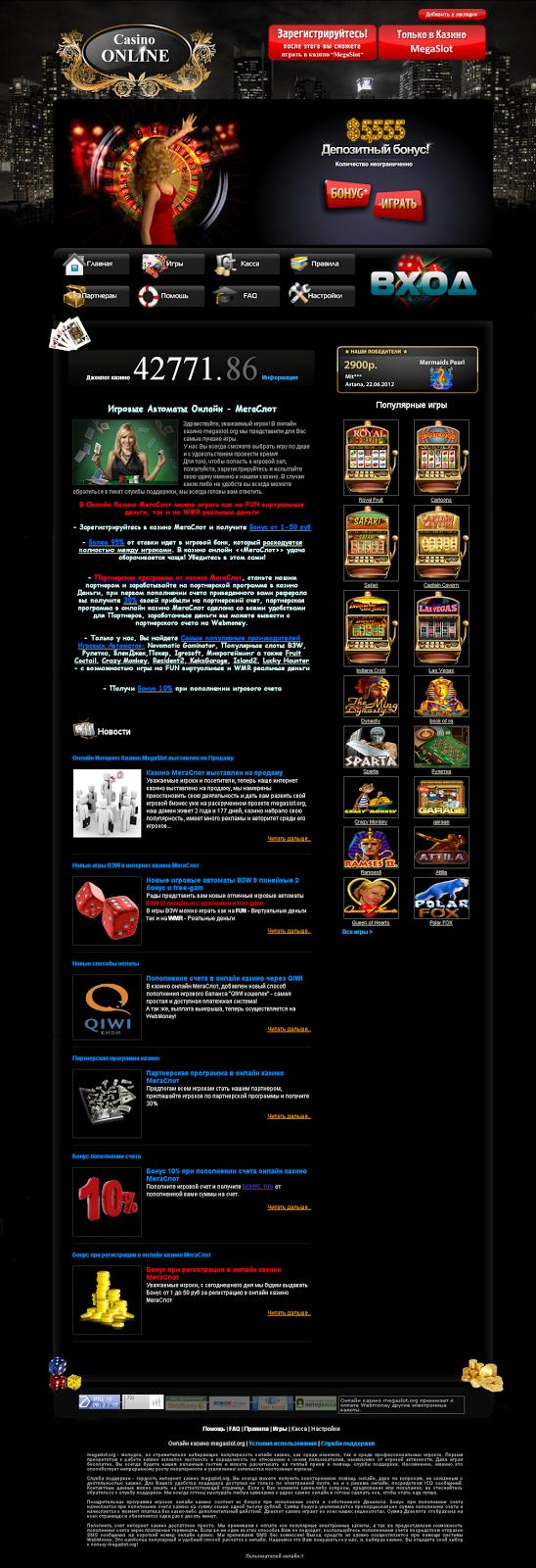 Phg casino boomtown casino in louisiana
