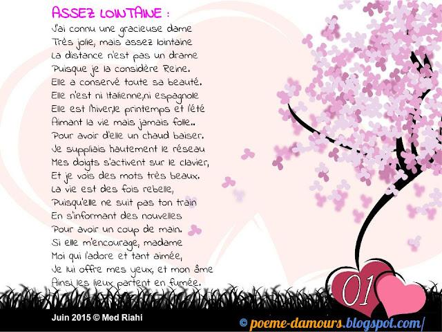 Image poème d'amour : ASSEZ LOINTAINE