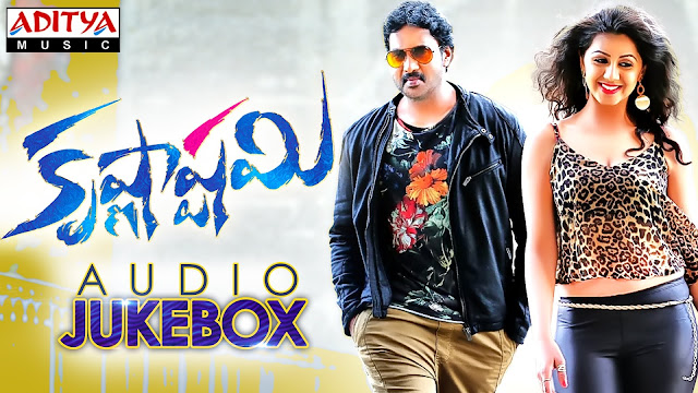 Krishnashtami Telugu Movie Full Audio Songs (Jukebox) | Sunil, Nikki Galrani, Dimple Chopade