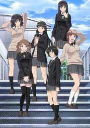 Ver online descargar Amagami SS anime sub español descargar