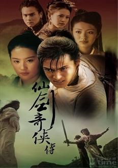 poster Tiên Kiếm Kỳ Hiệp Truyện