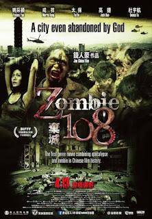 Zombie 108 (2012)