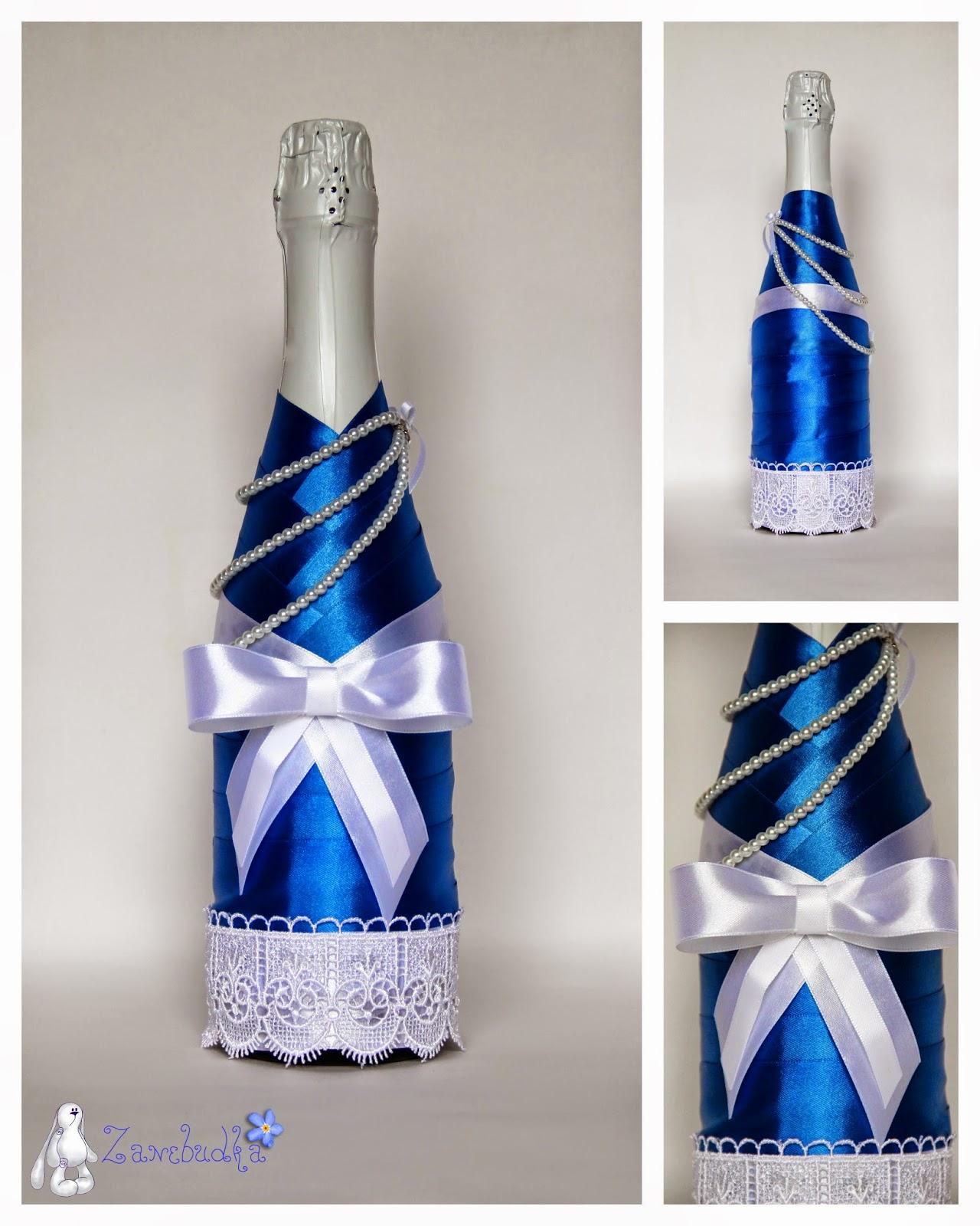 Бутылки украшенные лентами своими руками