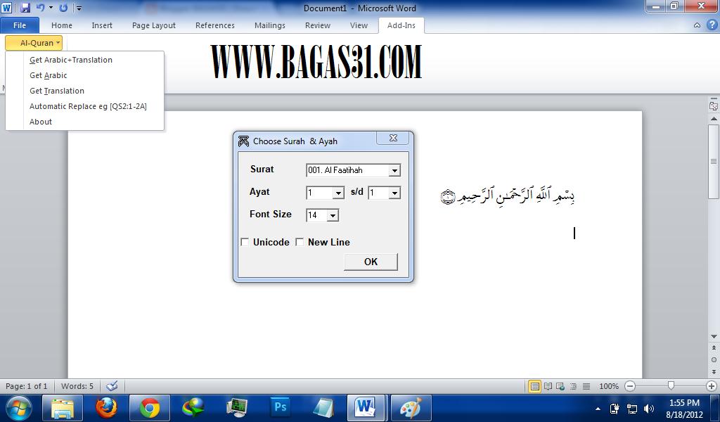 Qur'an In Microsoft Word 1.3 - BAGAS31.com