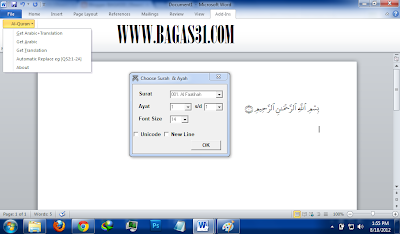 Qur'an In Microsoft Word 1.3 2