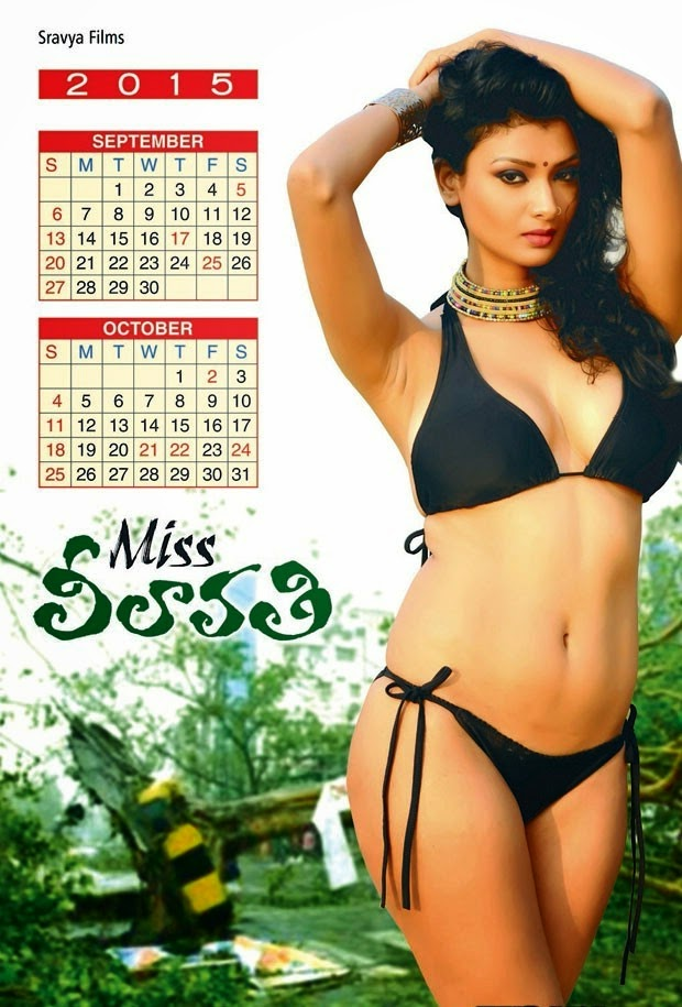 "... Results for ""Deepika Images Download/page/2"" – Calendar 2015"