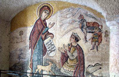 Μονής Παναγίας Δέσποινας Σεϊνδάγια Συρίας
