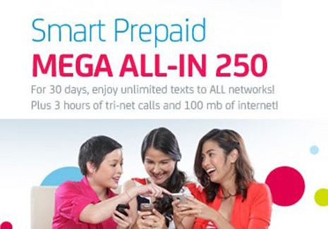Smart MEGA All-IN 250