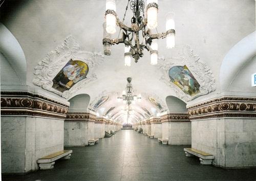 Postcard 19 kievskaya metro station—moscow russia