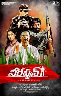 Veerappan-Movie-Wallpapers