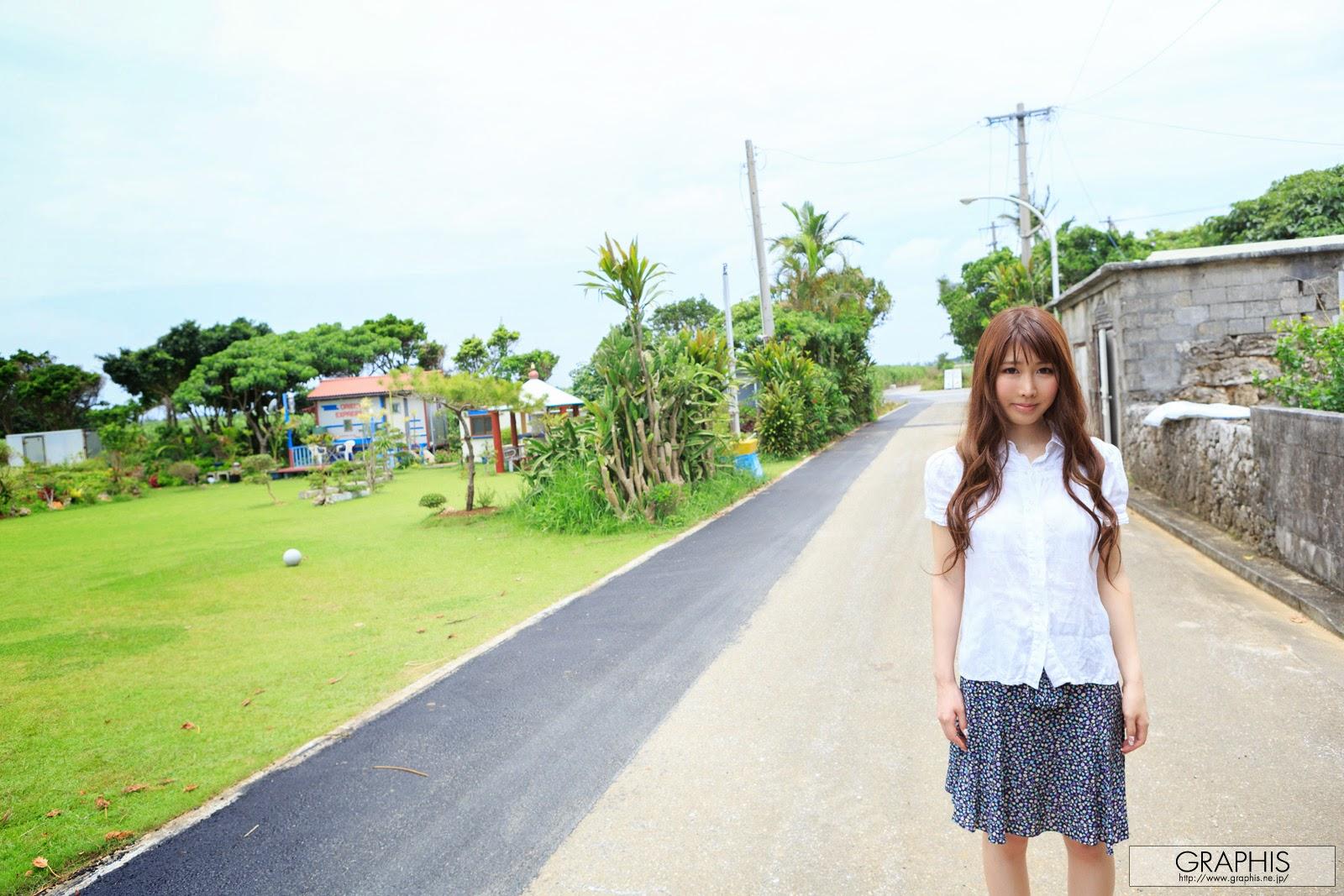 Tuyệt vời em Azumi Kinoshita