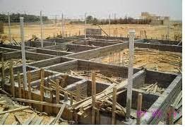 ملف طلب قطعة أرض للبناء او الاستثمار في الجزائر