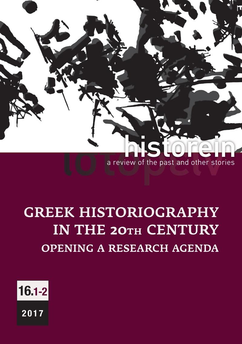 Historein 16.1-2
