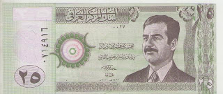 Ancient Money, Foreign Affairs, Money, Ancient, Collection, Worldwide, Coin, Currency, Auction, Paper, Collections, Sales, Price,25 Dinar Irak