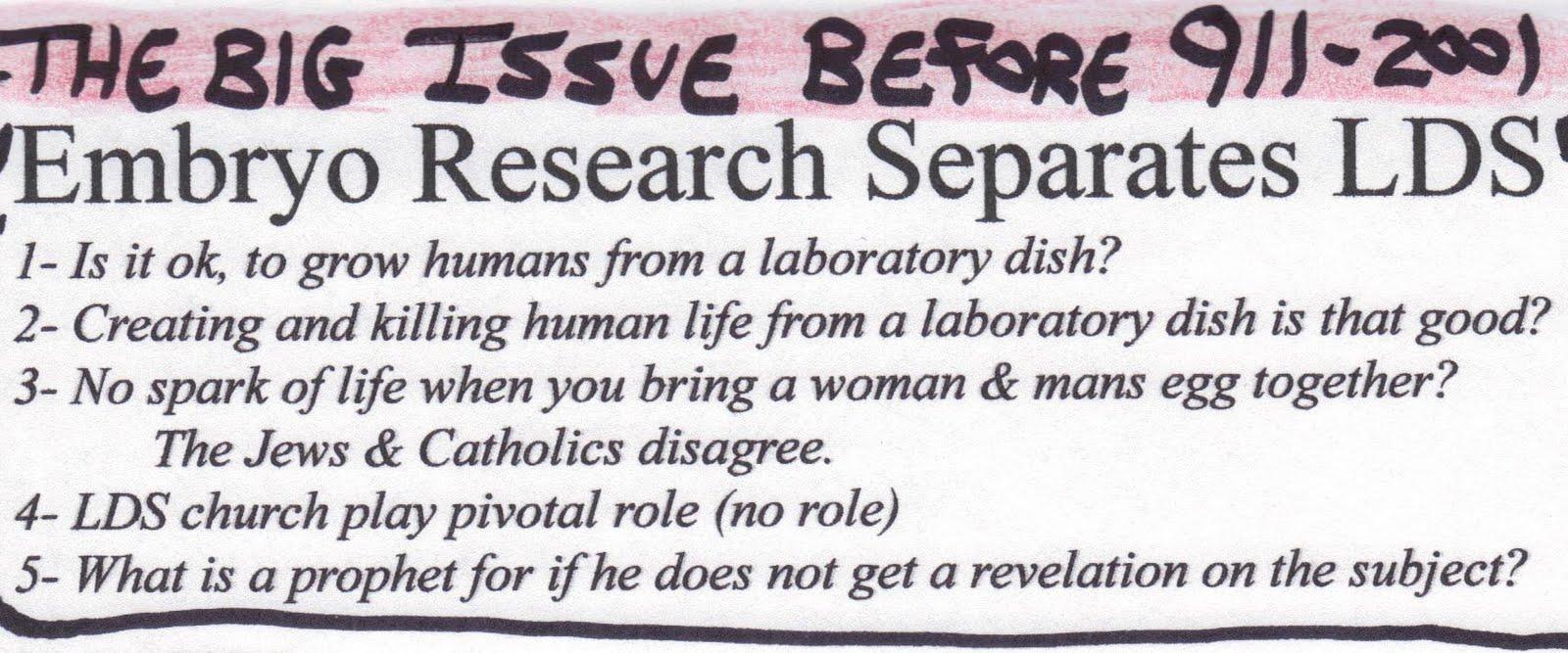 Senators, stem cell research and me